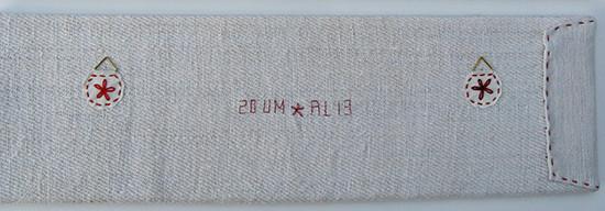 Broderiakademin - boderad skylt baksida